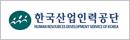 한국 산업인력공단 성남지부